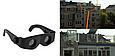 Увеличительные очки (очки-бинокль) Zoomies 400% увеличение, фото 8