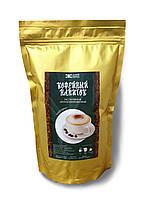 """Кофейный напиток растворимый сублимированный с ароматом """"Капучино"""""""