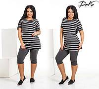 Красивый женский  костюм   Бриджи + Туника   50,52,54,56  Цвет - темно- серый, светло- серый