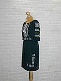 Платье-вышиванка Снежинка 48 р., фото 2