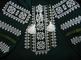 Платье-вышиванка Снежинка 48 р., фото 4