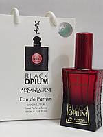 Парфюм в подарочной упаковке YVES SAINT LAURENT BLACK OPIUM  50 ML.
