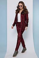 Стильный женский повседневный велюровый костюм с кофтой на змейке и штанами бордовый