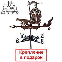 Флюгер на крышу Казак Мамай (Козак Мамай)