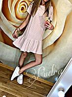 Платье женское летнее Воланчик soft (42/46 универсал) (цвет розовая полоска) СП