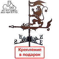 Флюгер на крышу Лев с флагом (Лев з прапором)