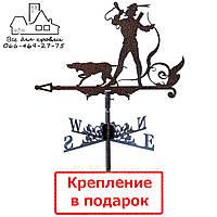 Флюгер на крышу Охотник (Мисливець)