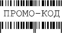 Промокод на скидку -10% при повторной покупке на весь ассортимент ТМ Vilno