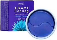 Гидрогелевые охлаждающие патчи для глаз с экстрактом агавы Petitfee Agave Cooling Hydrogel Eye Mask, 60 шт