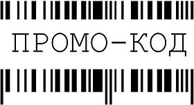 Промокод на знижку -10% при повторній покупці на весь асортимент ТМ Vilno
