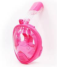 Дитяча плавальна маска для сноркелінгу та дайвінгу на все обличчя TheNice К-1 EasyBreath-III XS Рожевий