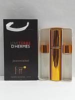 Мини парфюмерия jeanmishel Lovе Terre D`Hermes 3*15ml опт