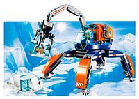 Арктический транспорт, конструктор, Прекрасный город, Jvtoy, фото 1