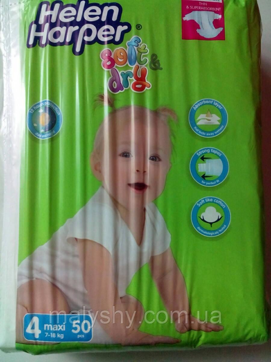 Подгузники Helen Harper soft&dry maxi 4 (7-18 кг) 50 шт. Хелен Харпер (дитячі пелюшки) памперси, памперсы