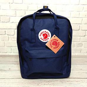 Рюкзак FJALLRAVEN KANKEN + Органайзер  ( 7 цветов ) Темно-синий