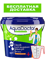 🔥✅AquaDoctor pH Minus (5 кг). Средство для снижения уровня pH. Химия для бассейнов