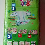 Подгузники детские Helen Harper soft&dry midi 3 (4-9 кг) 56 шт. Хелен Харпер дитячі памперси, памперсы, фото 4