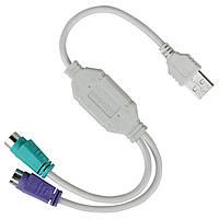 ◯Переходник Lesko 2 PS/2-USB 2.0 для подключения клавиатур мышек со старыми разъемами
