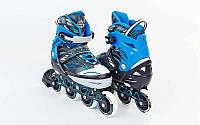 Роликовые коньки раздвижные ZEL FOLIAGE (р-р 35-42, синий), фото 1