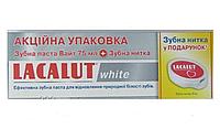 Зубная паста Lacalut White 75ml + Зубная нить (10 м )