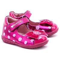 Туфлі для дівчинки Agatha Ruiz de la Prada 121927 малинові 19-23