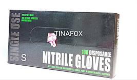 Рукавички для майстра манікюру нітрилові рожеві, розмір S