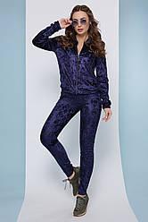 Модний жіночий синій велюровий костюм-двійка з кофтою на блискавці і штанами