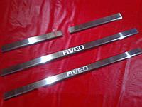 Хром накладки на пороги для Chevrolet Aveo 1, Шевроле Авео 1