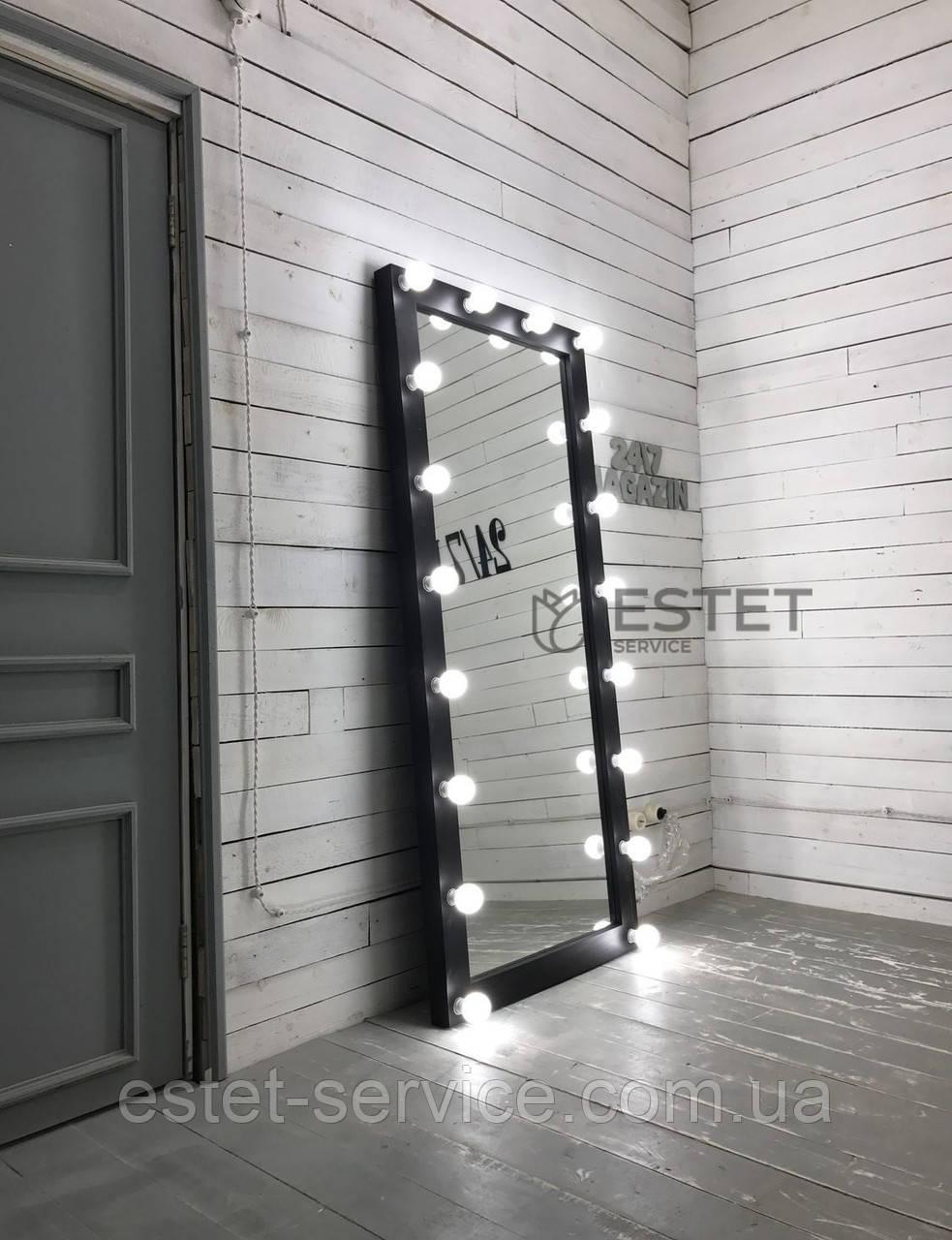 Подвесное зеркало в полный рост с лампочками буквой П