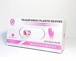Рукавички для майстра манікюру нітрилові рожеві, розмір L