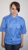 Рубашка милицейская форменная