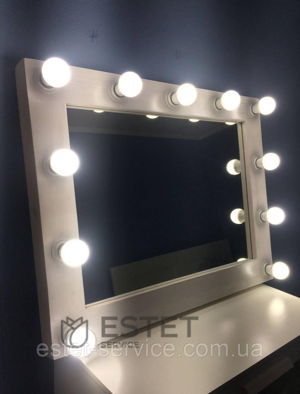 Зеркало с подсветкой M606 MENS