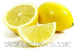 Лимон– убийца семи болезней