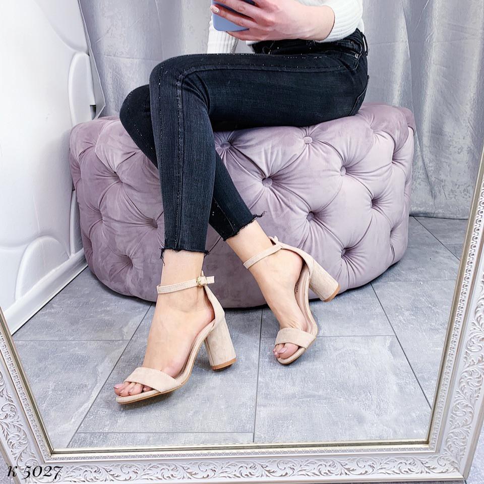 0bc91323 Женские бежевые босоножки на каблуке - купить по лучшей цене в ...