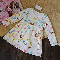 Платье для девочки Five Stars PD0229-116p
