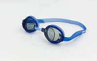 Окуляри для плавання дитячі ARENA BUBBLE 3 JR
