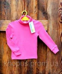 Гольф детский   с начесом,  розовый, Merry Bee