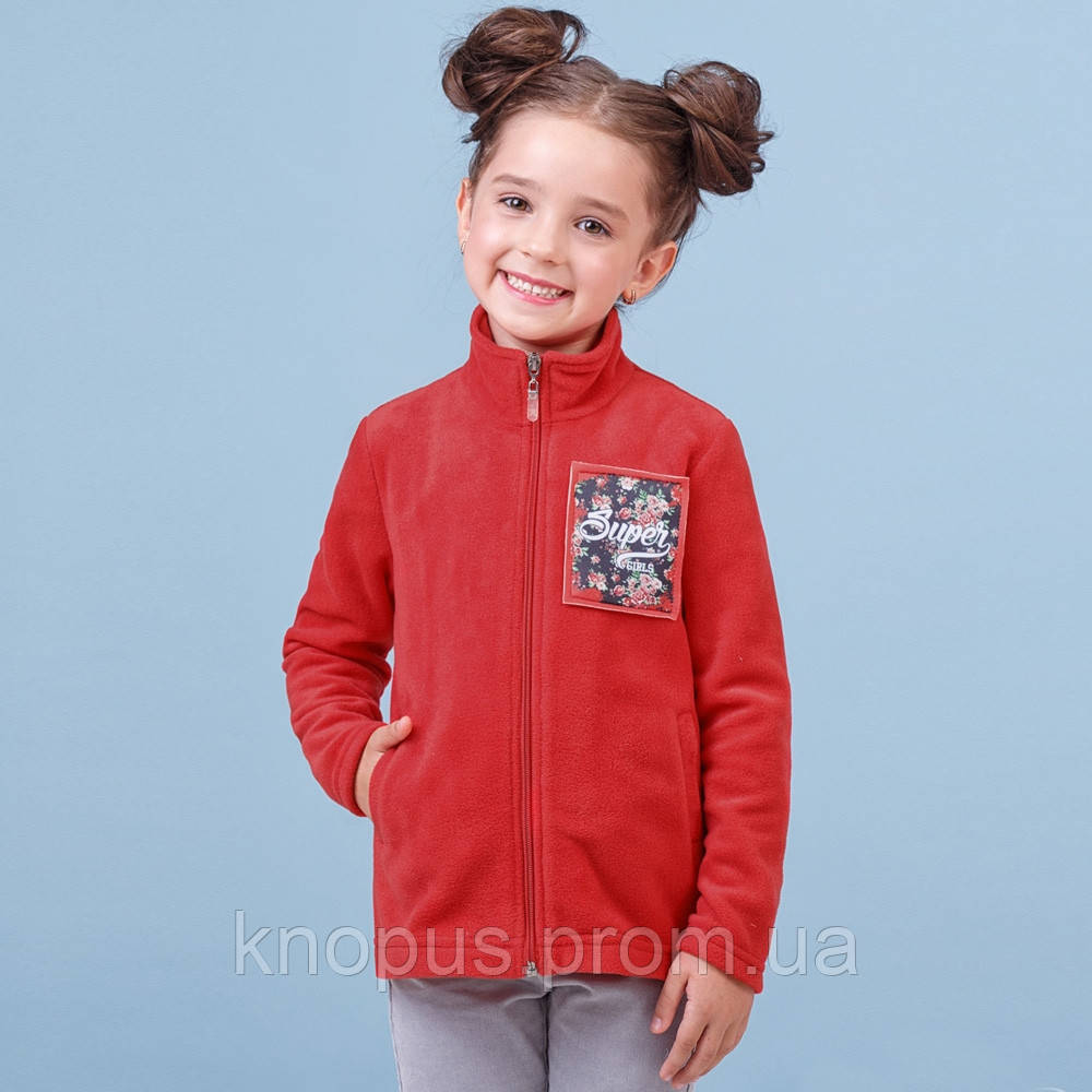 Флисовая кофта для девочки на молнии, красная, Зиронька. Размер 128