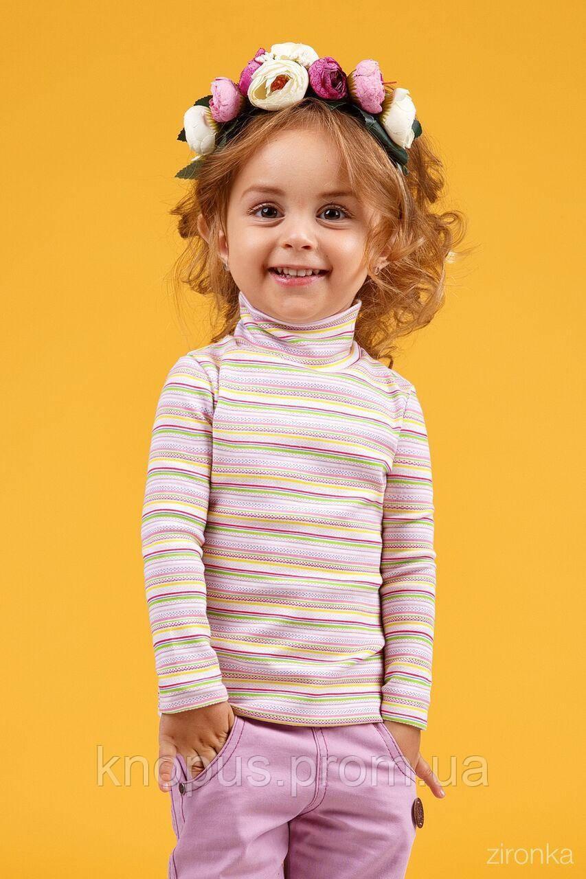 Гольф для маленьких девочек, хлопок, Зиронька