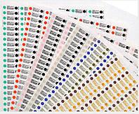Индикаторы химические внутренние 134/5 контроля паровой стерилизации 1000 шт. Бел-Медикон