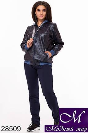 Женский спортивный костюм куртка + брюки (р. 48, 50, 52, 54, 56) арт. 28509, фото 2