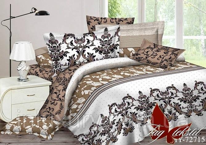 Комплект постельного белья XHY72715, фото 2