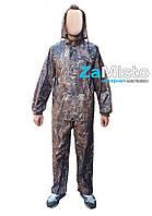 Дождевик ПВХ костюм (камуфляж-камыш)