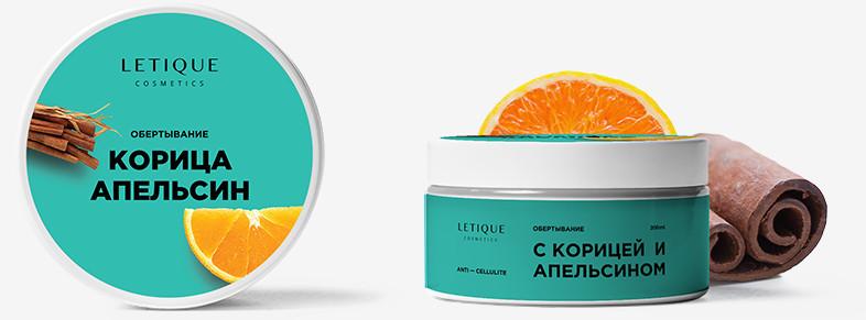 Горячее обертывание Letique с корицей и апельсином