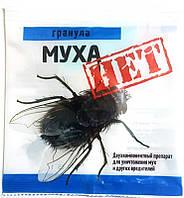 ПрепаратМухаНет, 5г., гранулы, фото 1