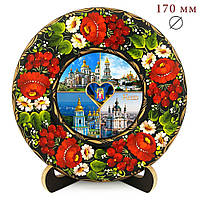 Тарелка сувенирная Достопримечательности Киева D-170мм