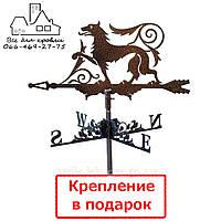 Флюгер на крышу Волк (Вовк)