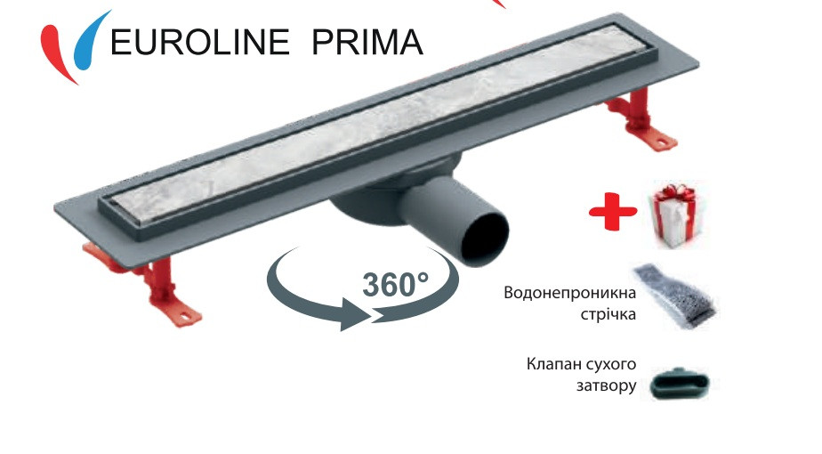 Трап для душа VALTEMO EUROLINE PRIMA 500 мм  VLD-523115