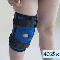 Бандаж ортез коленного сустава с спиральными ребрами жесткости детский Размер 1, 2, 3, 4
