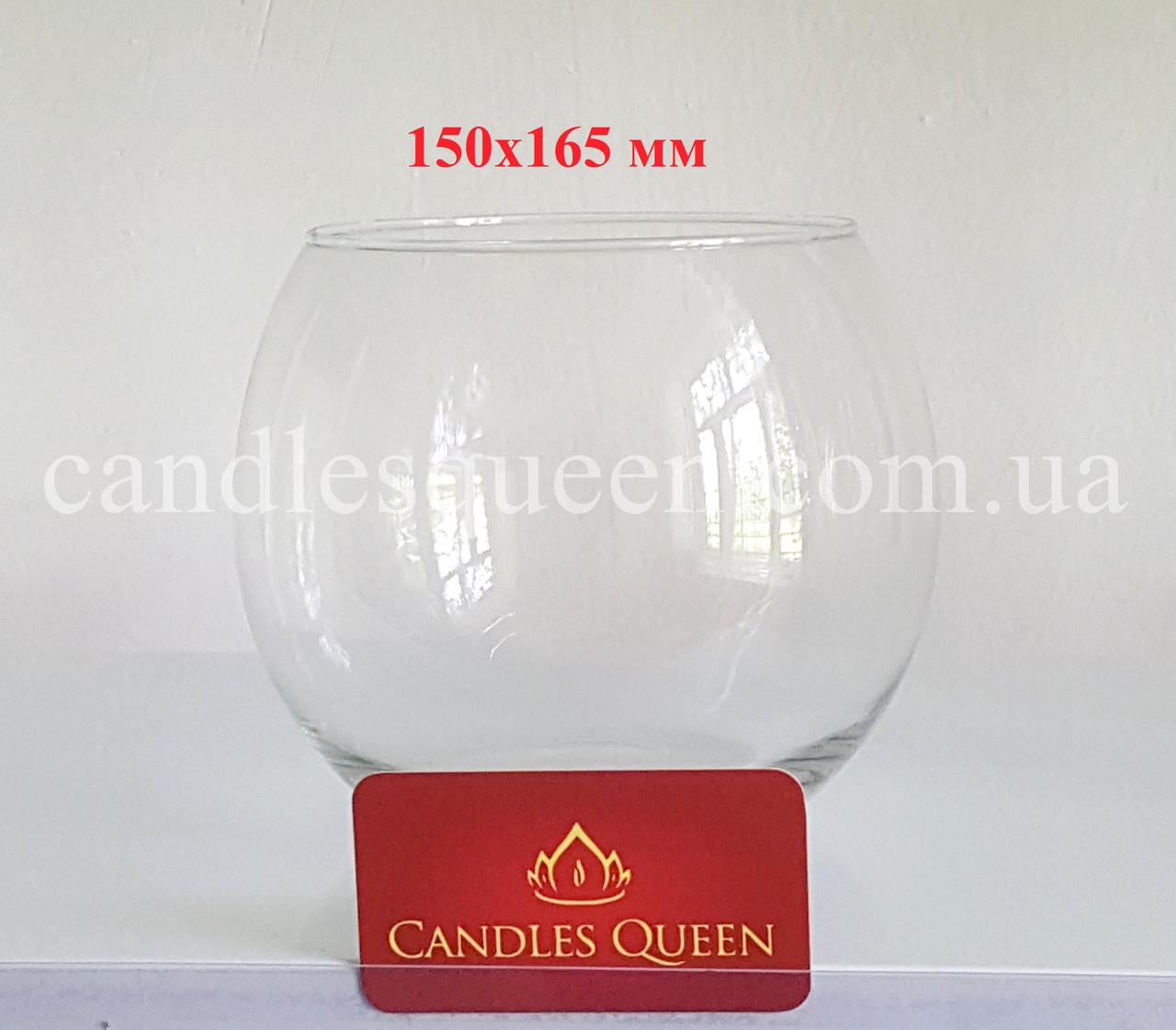 Ваза стеклянная шар 150х165 мм.